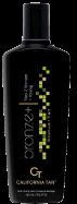 Bronze + Step 2 (250 мл) - Крем для загара в солярии для загорелой кожи Шаг 2.